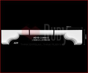 DOOR-ARCHES_5