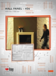 ruby-catalogue-pg7-copy